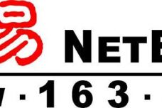 163-logo.jpg
